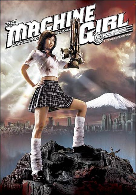 Machine Girl affiche